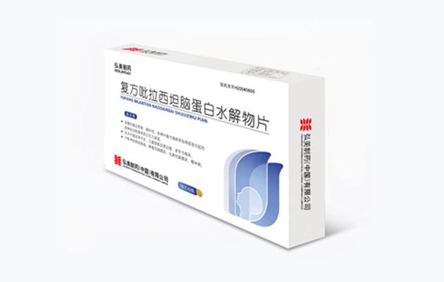 复方吡拉西坦脑蛋白水解物片(10片×2板/盒)