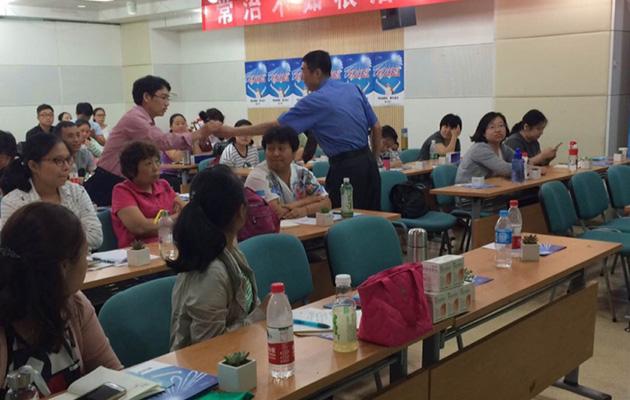 药店推广,学术先行---北京金象大药房培训活动报道