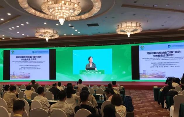 弘美制药参加第十五届北京国际消化病论坛